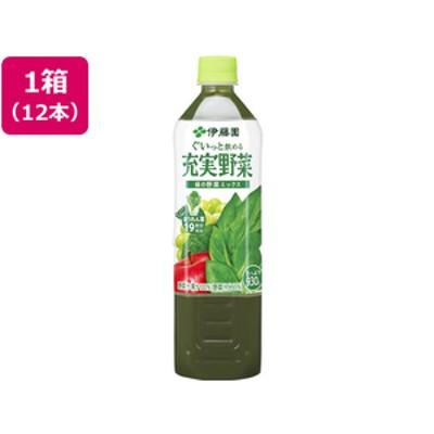 伊藤園 充実野菜 緑の野菜 930gペット×12本 F372347
