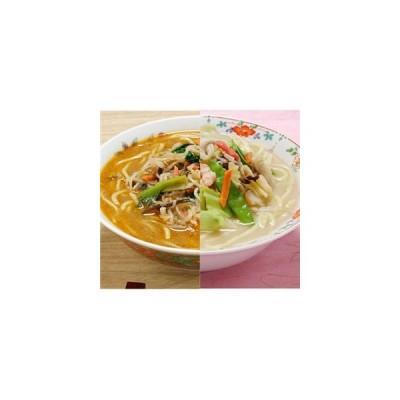 長崎ちゃんぽん&坦々麺 計10食 レンジで簡単