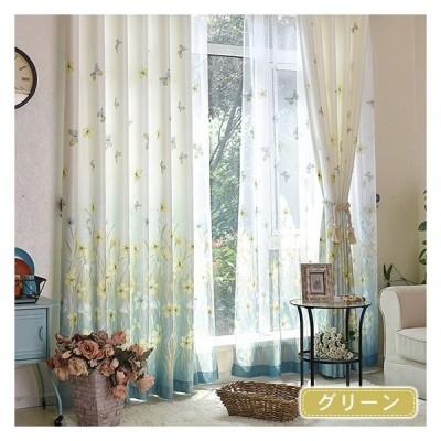 レースカーテン 花柄 UVカット シンプル 子供部屋 可愛い おしゃれ かわいい 北欧 カーテン オーダーカーテン 幅60〜100cm丈60〜100cm