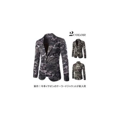 【セール】メンズテーラードジャケット メンズジャンパー SI メンズブルゾン 迷彩 カモ柄 カモフラージュ アウター 春秋