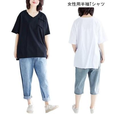 Tシャツ半袖レディースゆったり半袖TシャツVネックカットソー胸ポケット女性用薄手トップス夏物カジュアルオシャレ