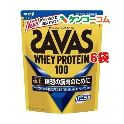 ザバス ホエイプロテイン100 バニラ ( 1.05kg*6コセット )/ ザバス(SAVAS)