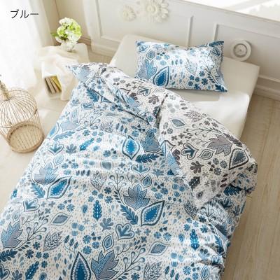 北欧デザインの綿素材を使った掛け布団カバー[日本製](ガーブカーサ/GARBCASA)