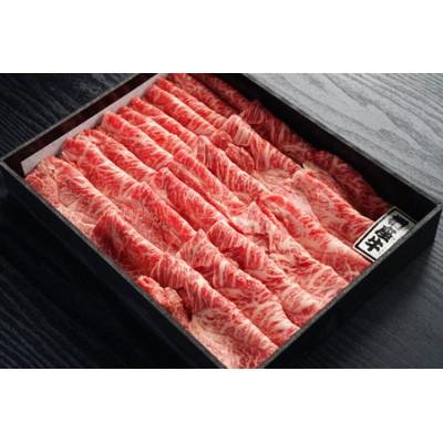 ad01005 淡路椚座牛「雅」希少部位焼きしゃぶ400g