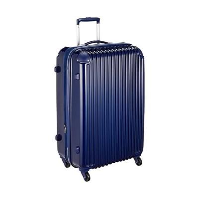 [シフレ] スーツケース ハードジッパーケース シフレ 1年保証 保証付 82L 65 cm 4.5kg メタリックネイビー