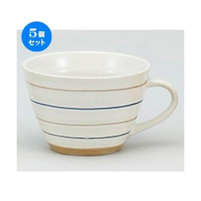 5個セット☆ 洋陶単品 ☆ボーダー 青軽量スープカップ [ 13.5 x 10.5 x 7cm 300cc ] 【 レストラン カフェ 飲食店 洋食器 業務用 】