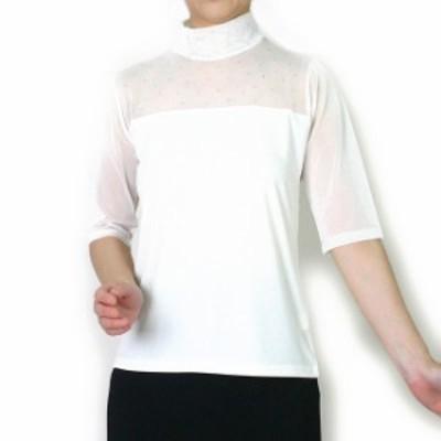 半袖シャツ ラインストーン メッシュ使い インナー 白