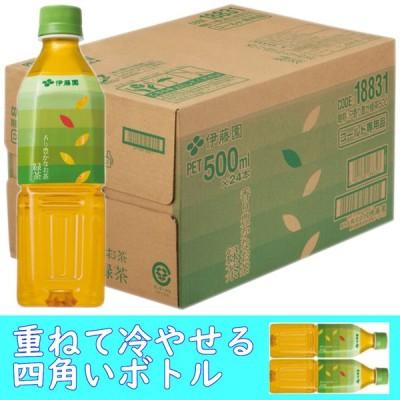 伊藤園 緑茶 500ml x 24本