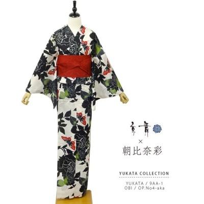 浴衣 レディース 京舞×朝比奈 彩 浴衣 浴衣単品 ( オフ白地 黒バラ 9AA-1 )