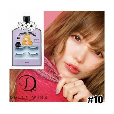 Dolly Wink Eyelash ドーリーウインク No.10 スイートキャット つけまつげ コージ /ナチュラ ダイヤモンドラッシュ マグネット dup ミッシュブルーミン 3d