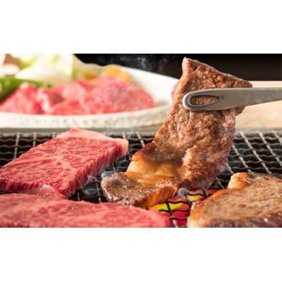 [農林水産大臣賞受賞]備中牛 和牛モモ・バラ焼肉 1kg