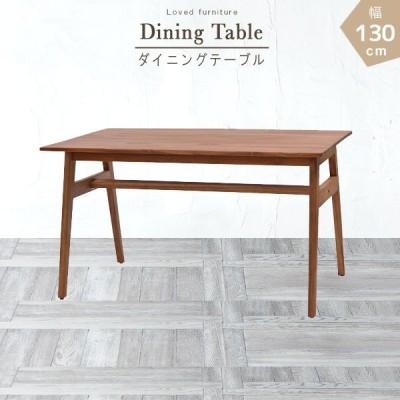 ダイニングテーブルのみ 幅130cm 高さ72cm 長方形 チーク 無垢 チーク 木製 ウッド ダイニングテーブル 食卓テーブル 食事用テーブル 送料無料