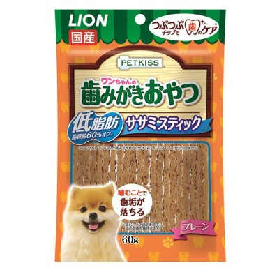 ライオン PETKISS ワンちゃんの歯みがきおやつ 低脂肪ササミスティック プレーン 60g