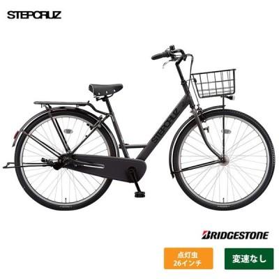 STEPCRUZ(ステップクルーズ/点灯虫) (ST60T1)26インチ/変速なし 2021モデル ブリヂストン自転車  送料プランA 23区送料2700円(注文後修正)