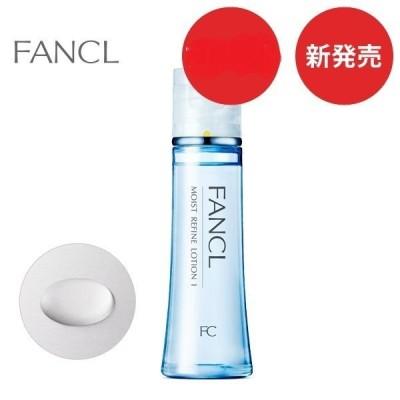 ファンケル (fancl)モイストリファイン 化粧液 I さっぱり 1本