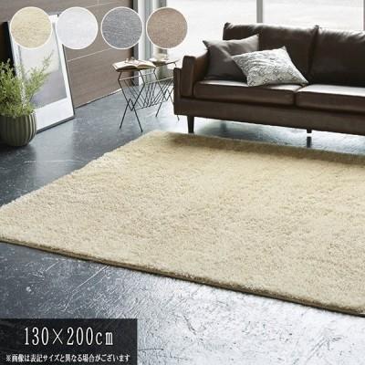 ラグ 130×200cm ホワイト カーペット ラグマット 絨毯 長方形 日本製 オールシーズン すべり止め 滑り止め リビングマット
