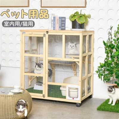 ペットハウス ペット用品 室内用 屋内用 ドッグハウス キャットハウス木製 パイン材 猫用 ベッド 可愛いMT-181