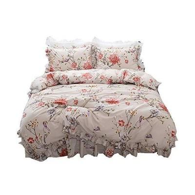 北欧 アンティーク 花柄と鳥図案 寝具カバーセット 掛け布団カバー ベッドスカート 枕カバー 綿100% 四季兼用
