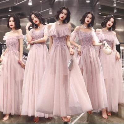 ウエディングドレス ロング丈 新作 ブライズメイド ドレス パーティードレス 合唱衣装 20代 30代 40代 結婚式 ワンピース フォーマル 二