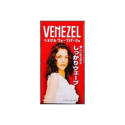 VENEZEL ベネゼル ウェーブパーマ液 全体用【新生活】