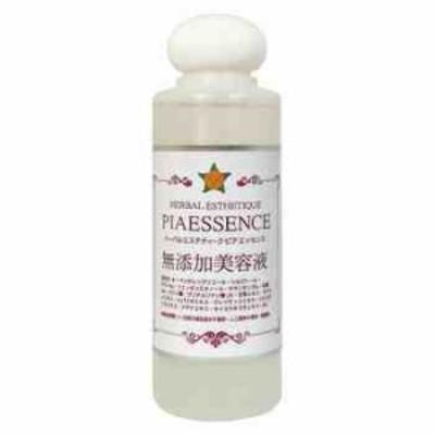 PIA 美容液 ハーバルエステティークピア・エッセンス(無添加美容液) 150ml  PiaEss×1