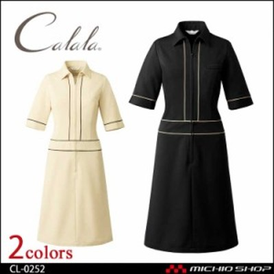 制服 Calala キャララ エステ服 クリニックワンピース(五分袖) CL-0252
