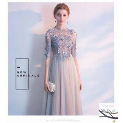 激安 大人気 チュール 花柄 スレンダーライン ロングドレス 演奏会 袖あり ウェディングドレス カラードレス ブルー 大きいサイズ 二次会