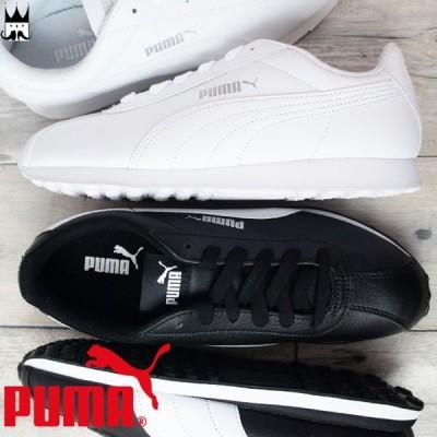 プーマ PUMA チューリン メンズ スニーカー 360116 Turin ローカット 運動靴 01 ブラック-ホワイト 05 ホワイト-ホワイト