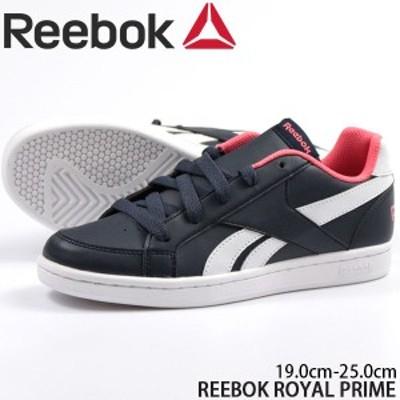 リーボック スニーカー レディース キッズ 子供 ジュニア ロイヤル 靴 女性 女の子 ローカット Reebok ROYAL PRIME