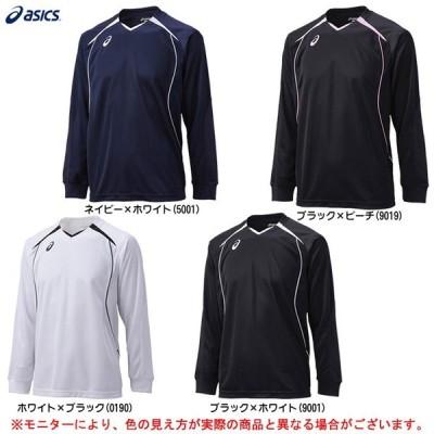 【最終処分大特価】ASICS(アシックス)バレーボール プラシャツLS(XW6607)スポーツ バレー バレーボール ウェア シャツ 長袖 ユニセックス