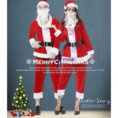 サンタ コスプレ サンタクロース 風  男性女性 長袖  コスチューム 大人 衣装 仮装 変装 クリスマスイベント CM009