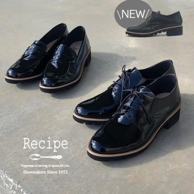 Recipe レシピ RP-308.309 エナメル スムース ハンドメイド・おじ靴・マニッシュ・メンズライク