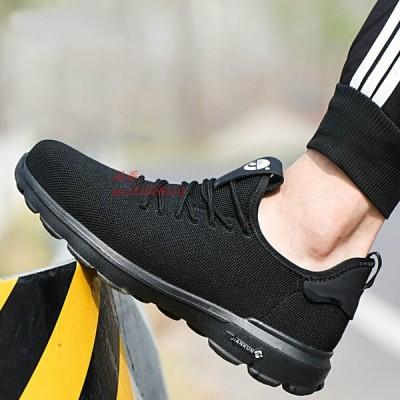 安全靴 帯電防止 作業着 高耐久スニーカー 運動靴 履きやすい 滑り止め 高強度 アウトドア ニット ブラック 通気性 メンズ 軽量