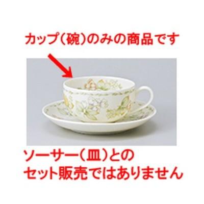 碗皿 洋食器 / フルフォードティー碗丈 寸法:9 x 5cm ・ 200cc