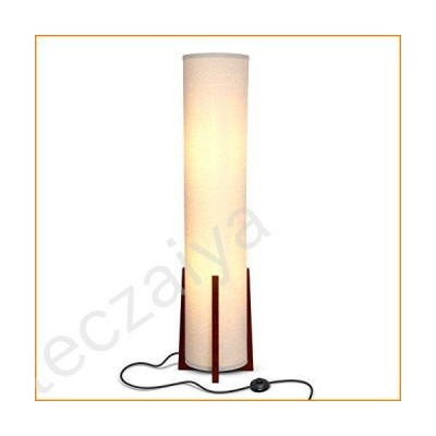 Brightech Parker - Decorative Tower Shade Floor Lamp for Living Rooms - Contemporary Column Lamp - Soft Light for Bedroom Standing 48 Inches