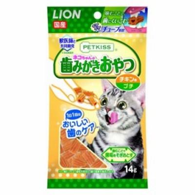 ライオン商事 PETKISS猫歯おやつチキンプチ14g