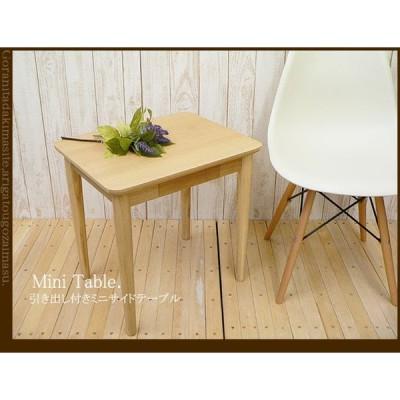 木製/シンプル4つ脚:サイドテーブル幅50/2色有/飾り棚にも 北欧家具
