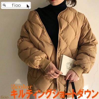 【送料無料】キルティング ショート丈コート ダウン