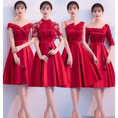 パーティードレス プリンセスライン 花嫁 きれいめ 女性 素敵 ブライダル ウェディングドレス 二次会 ワンピース ファッション 大きいサイズ 綺麗 可愛い