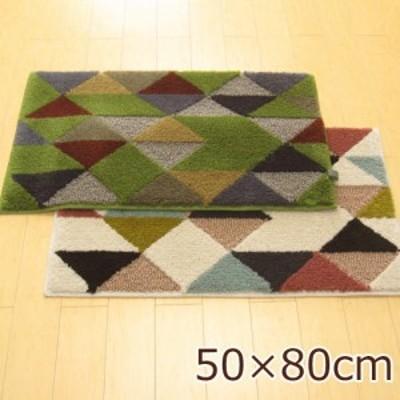 玄関マット 室内/屋内 洗える モダン おしゃれ 50×80cm 『TRIマット』 滑り止め加工、日本製