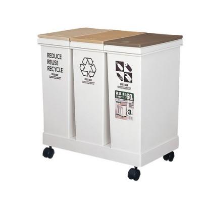 アスベル 資源ゴミ分別ワゴン 横型3段 60L (ホワイト) ASVEL 3ブンベツヨコガタワゴン 【返品種別A】