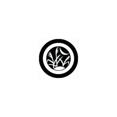 家紋シール 丸に薄に三日月紋 直径4cm 丸型 白紋 4枚セット KS44M-0732W