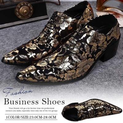 ドレスシューズ メンズ ビジネス靴 ホストシューズ 革靴 夜店 花柄 ローカット ポインテッドシューズ ホスト靴 お兄系 紳士靴 格好いい