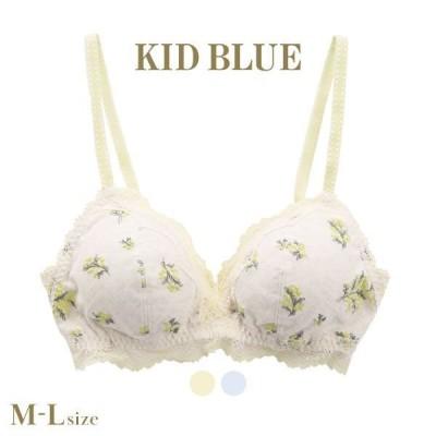 キッドブルー KID BLUE ミモザエンブ ブラジャー ノンワイヤー ブラレット ソフトブラジャー 三角ブラ 単品