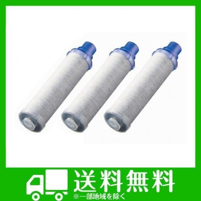 LIXIL(リクシル) INAX 交換用浄水カートリッジ 3個入り JF-K12-C 3入