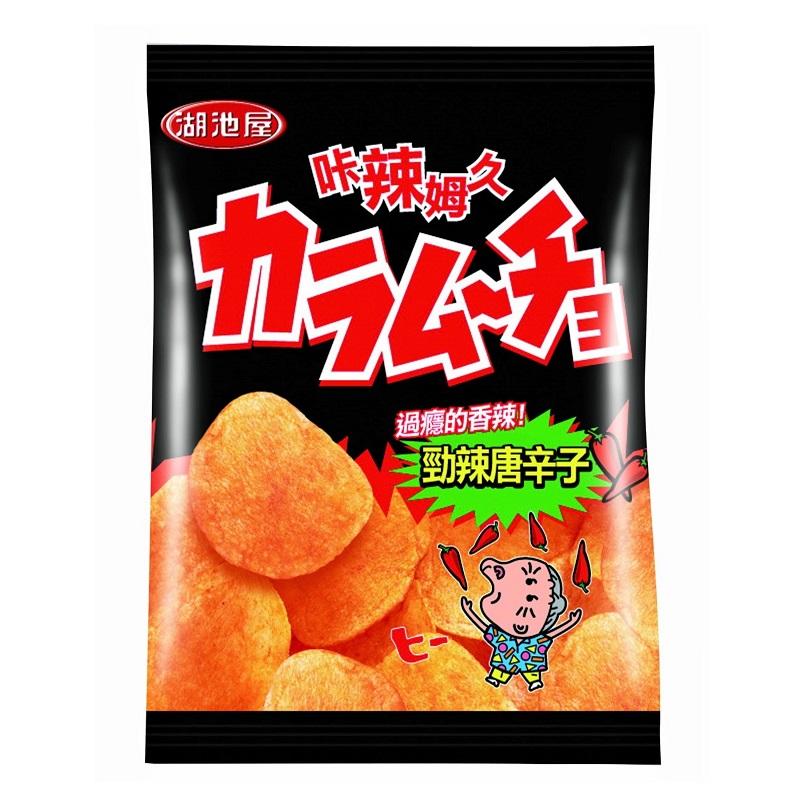 華元卡辣姆久洋芋片