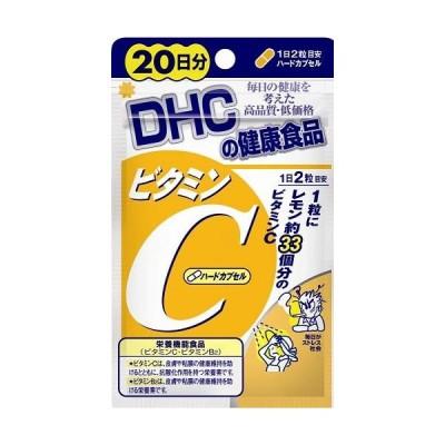 DHC ビタミンC 20日分 40粒入 メール便対応商品