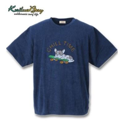 大きいサイズ メンズ kailua Bay ナノテック加工パイル半袖Tシャツ 3L 4L 5L 6L