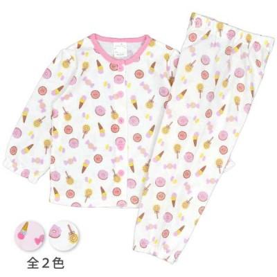 【sale】子供 パジャマ 前開き 長袖 女の子 スイーツ プリント 接結【タイムセール】