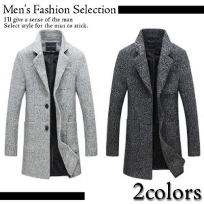 カジュアル トレンチ /メンズ スリム デザイン ジャケット コート きれい目 彼氏 男性 men's